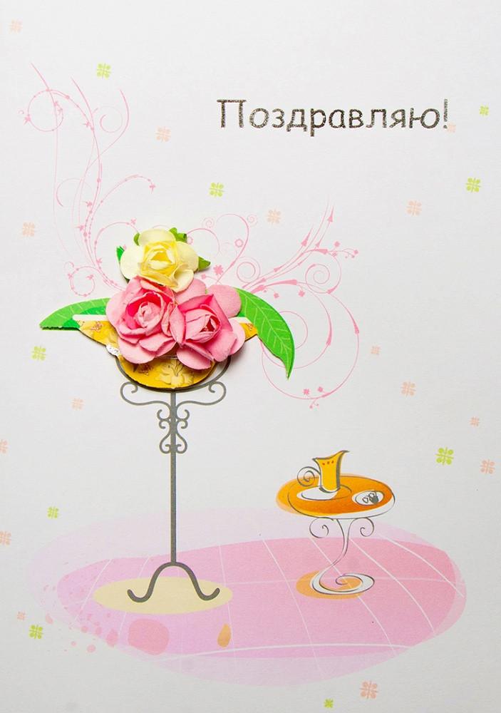 Романтические открытки для девушки с днем рождения